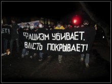 antifa_moscow_19mar2008_0