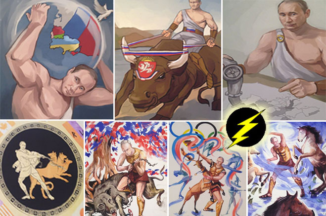 Vladamir-putin-birthday-paintings-hercules-greek-mythology-zeus_2014-10-08_00-40-06