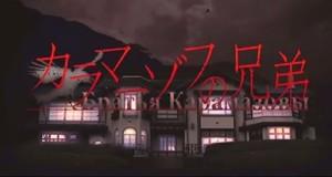bk_japan1