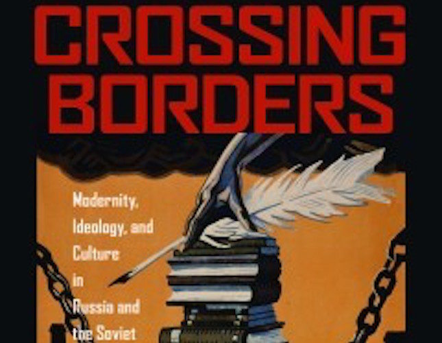 Roundtable Discussion on 'Crossing Borders: Modernity