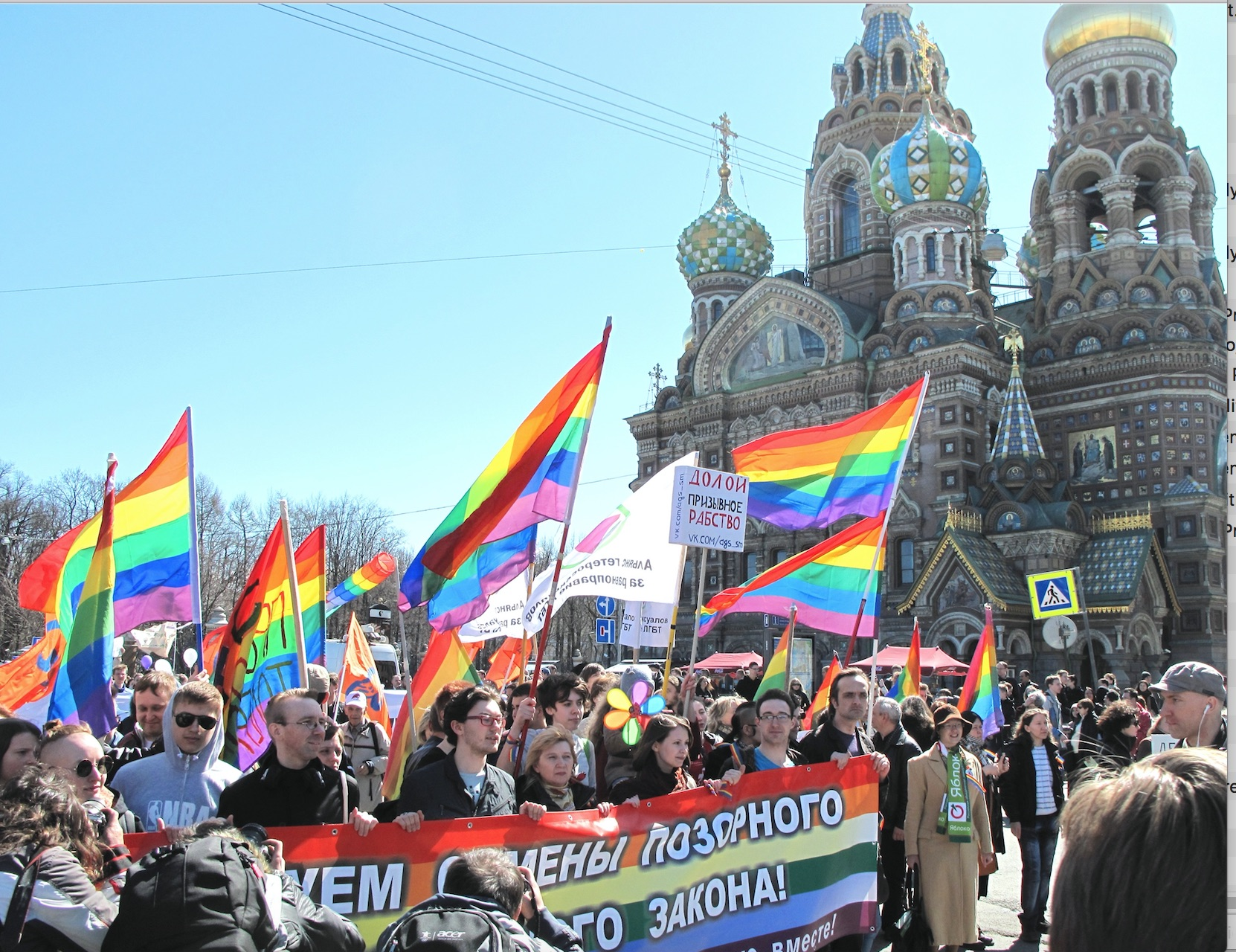 Levada center homosexuality and christianity